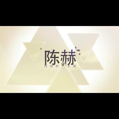 #麦兜找穿帮#【过瘾!跑男穿帮大起底3】 新浪微博:何仙姑夫