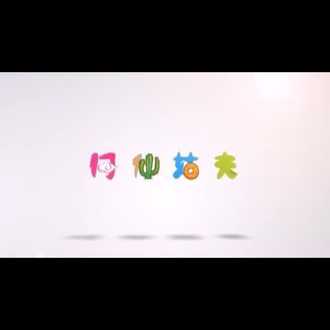 #麦兜找穿帮#【过瘾!跑男穿帮大起底1】 新浪微博:何仙姑夫