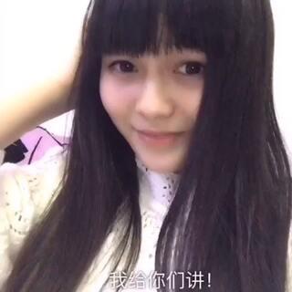#2100万逆天手机#花了5毛钱做了一个自带弹幕特效的视频 哈哈哈哈哈哈哈哈哈 (板板微信:banbanchenyujie)#我要上热门#