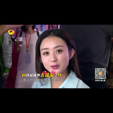 赵丽颖萌萌哒威胁剪辑师弟弟图片