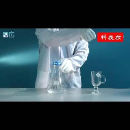 趣味实验,用盐和冰块制作冰冻效果