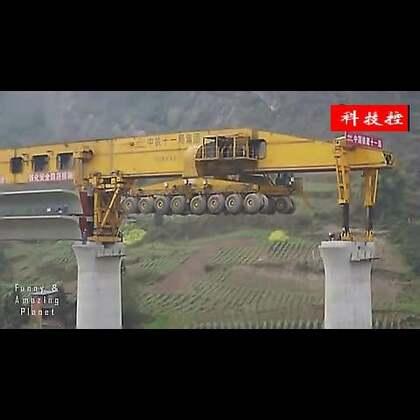 #涨姿势#高铁的高架桥原来是这样造的!👍👍