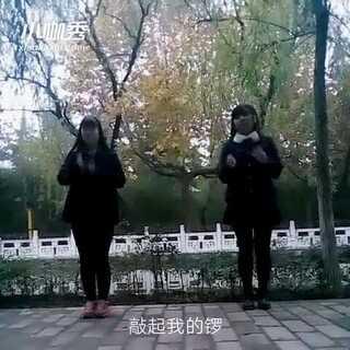 #万万巡山舞#大王叫我来巡山😂