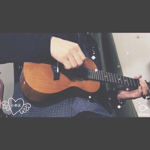 欢乐颂初级吉他乐谱