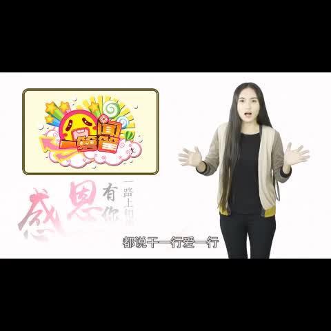 #囧闻一箩筐#【一波大尺度综艺节目来袭】2 新浪微博:何仙姑