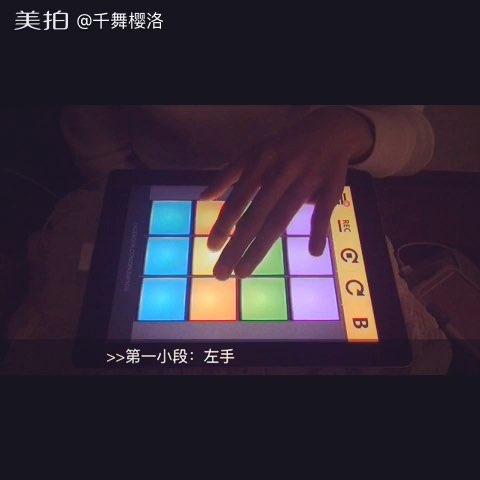 drumpads数字谱子