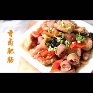#美食##美食总动员#香卤肥肠~老爸、老弟、老公都喜欢吃肥肠,自己在家做得也比较干净,洗的时候用小苏打多揉搓几次哦~这种做法超简单又美味~关注#台湾大同电锅厨房#还有更多美食。视频同款电锅更多信息:https://izhongchou.taobao.com/dreamdetail.htm?spm=0.0.0.0.ZwFXpS&id=10049919&