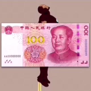 人民币的更换过程