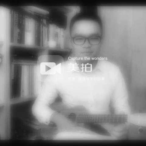5分钟美拍##音乐##陈奕迅##圣诞结##圣诞节##尤克丽丽弹唱