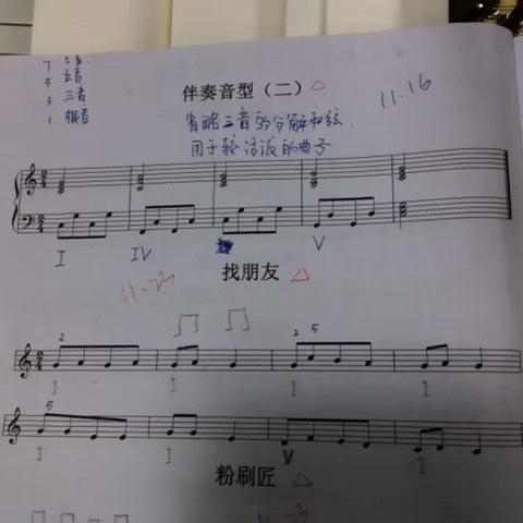 粉刷匠钢琴简谱