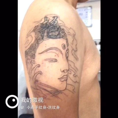 小燕子纹身-洗纹身#半臂佛遮盖,准备上色.小燕子纹身