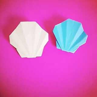 #涨姿势#贝壳#实用折纸#简单易学