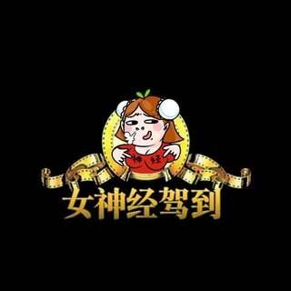女神经爆笑还原邓丽君《#往事只能回味#》MV @唐人街探案 #搞笑#