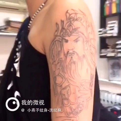 小燕子纹身-洗纹身#大臂关公线条,下次上色.电话/微信:15820099856
