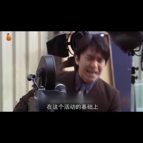 #麦兜找穿帮#【姑夫喊我来找茬宣传片2】新浪微博:何仙姑夫