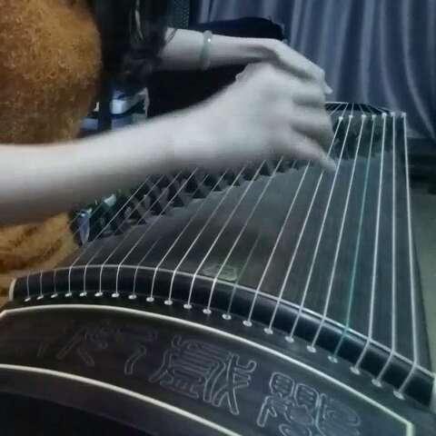 半壶纱古筝谱