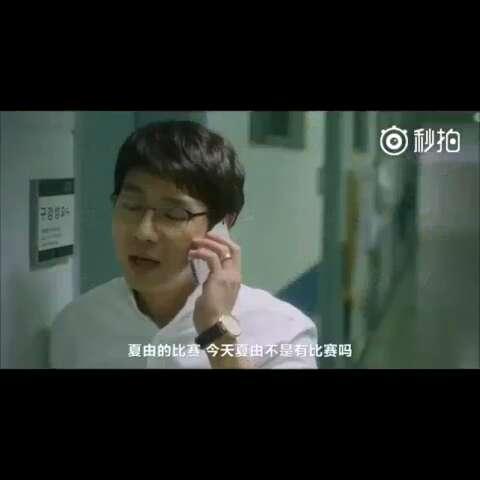 一根震动棒引发的韩国电影热潮