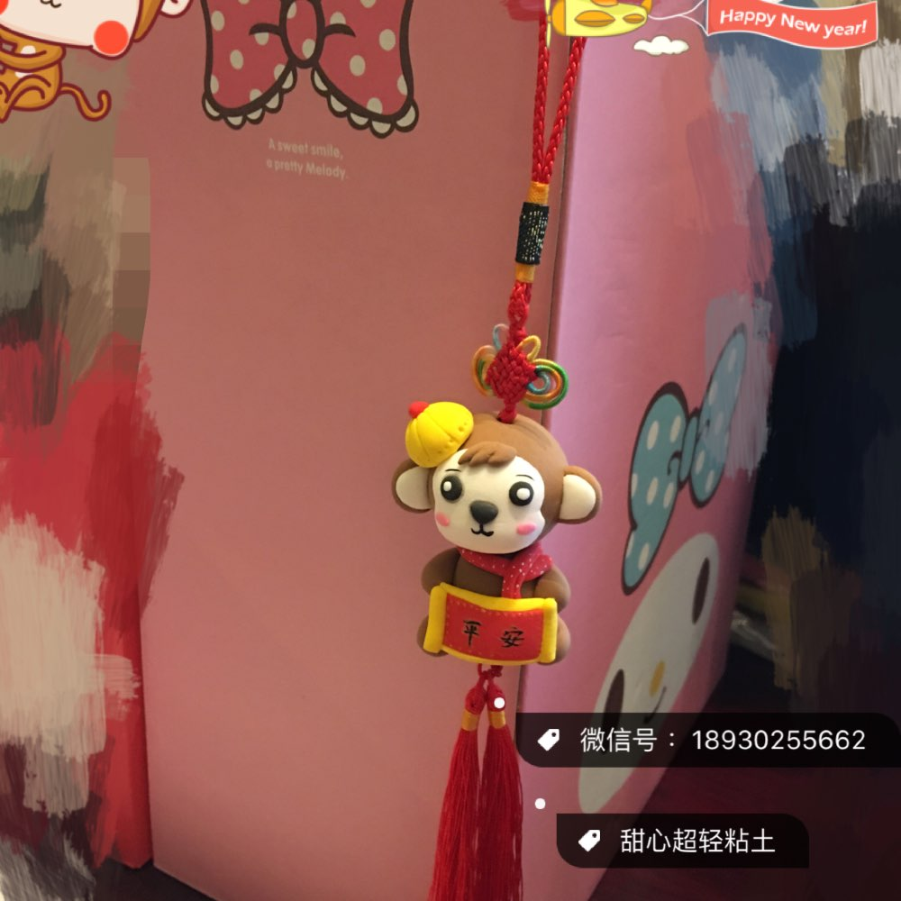 猴子##超轻粘土#车饰挂件图片