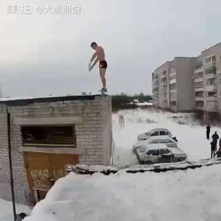 #全世界最不怕冷的人#不怕冷的人真会玩