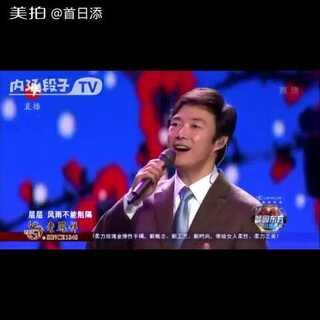 #音乐##歌曲##一剪梅# 跨年祖师爷(费玉清)唱了一剪梅仍然惊艳全场。