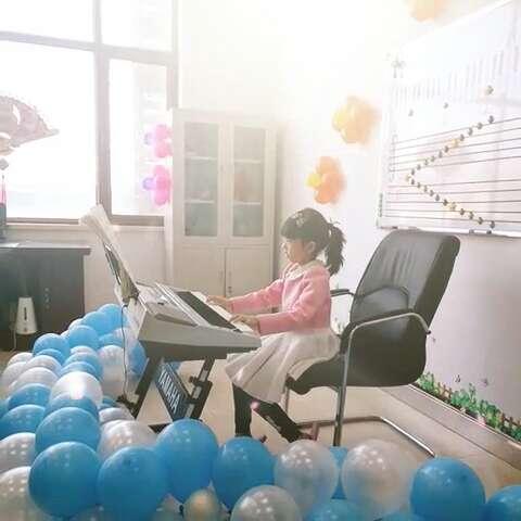 孙镜文 电子琴表演【步步高】