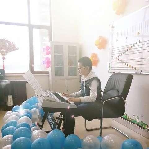 陶天铖 电子琴表演【剪羊毛】