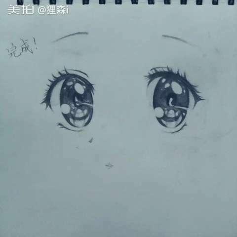 动漫眼睛教程##眼睛教程##漫画手绘##动漫手绘眼睛
