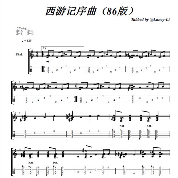 always 钢琴谱子