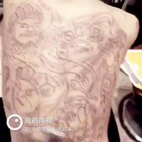 小燕子纹身-洗纹身#满背四大天王……电话/微信:15820099856
