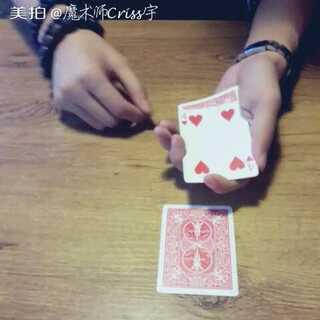 魔术 就在眼前偷走你的牌#我要上热门##涨姿势##纸牌魔术##魔术教学##魔术时间##看我变魔术##我是魔术师##魔术秀#@美拍每日精选 @美拍小助手 @玩转美拍 @美拍精彩合集