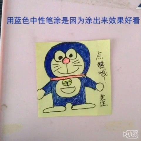 哆啦a梦##随便画画