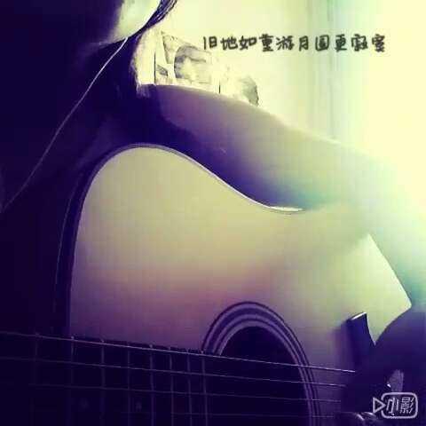 周杰伦的东风破##东风破吉他弹唱图片
