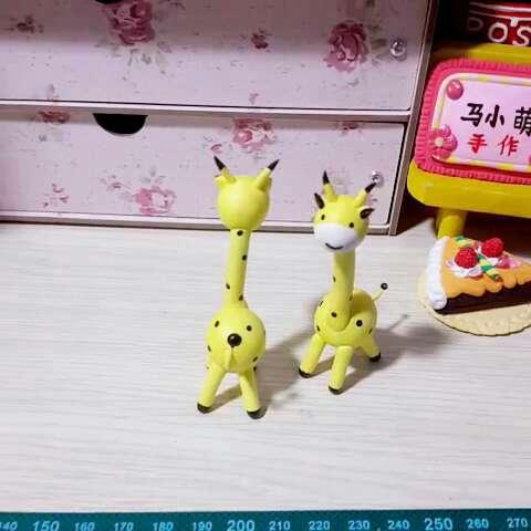 创意手工##创意#@美拍小助手 @今天你涨姿势了吗 两只可爱的长颈鹿