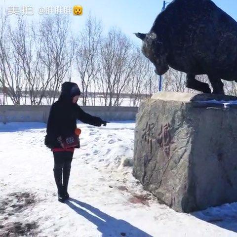 黑龙江省佳木斯市绥滨!江边公园