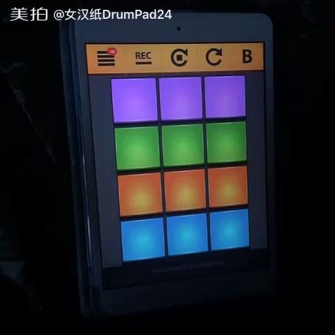 drumpads24谱子教学