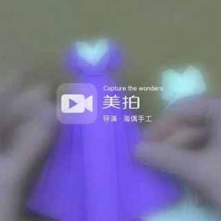 #涨姿势#吴奇隆和刘诗诗婚纱照曝光了,亲们看到了吗,羡慕吧!……#咱们结婚吧##婚纱礼服##创意折纸##手工diy#