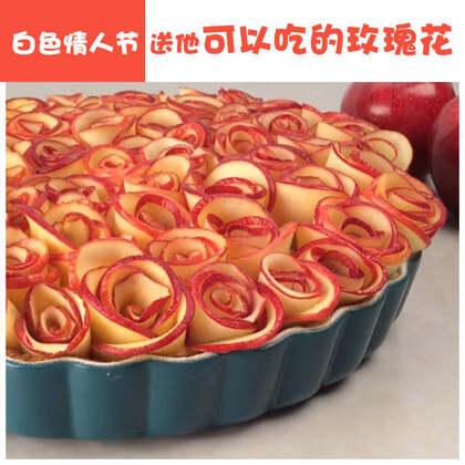 3.14白色情人节,送他可以吃的玫瑰花!🌹🌹🌹满满心意,快get起来吧!#美食#
