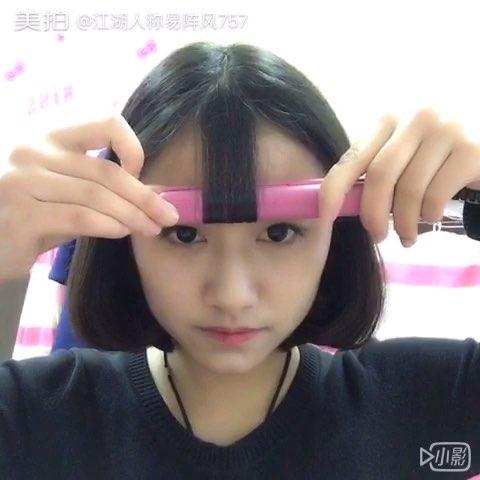 自己剪空气刘海的教程,大家自己可以在家剪,并不需要去理发店.