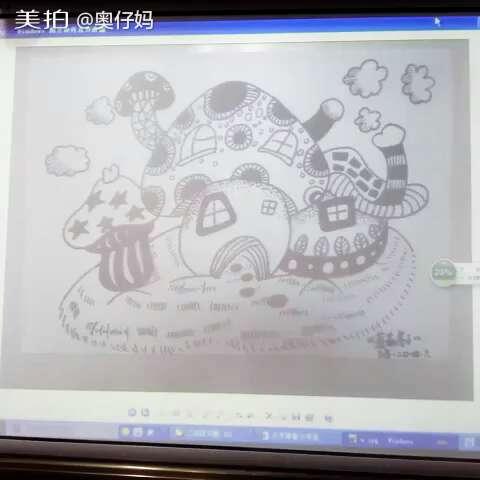 二年级线描课堂《蘑菇房》