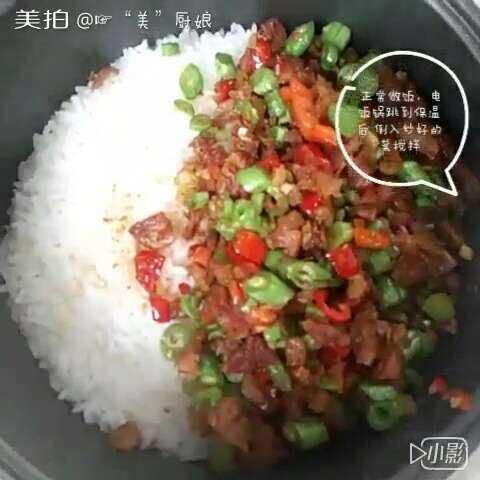 ... 锅仔饭##腊肠伴饭# - 美食视频 - 躲厨房里的女孩的美