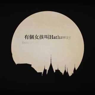 """#周杰伦#最新MV#前世情人#首播!""""有个女孩叫Hathaway,在她四个月大时弹了一段旋律,我引以为傲,她...是我女儿""""…MV结尾有彩蛋!期待6月的新专辑!戴好耳机体验更新奇的3D听觉虚拟理发店:http://www.app-echo.com/sound/info?sound_id=45598&p_c=mp #echo回声App##音乐#"""