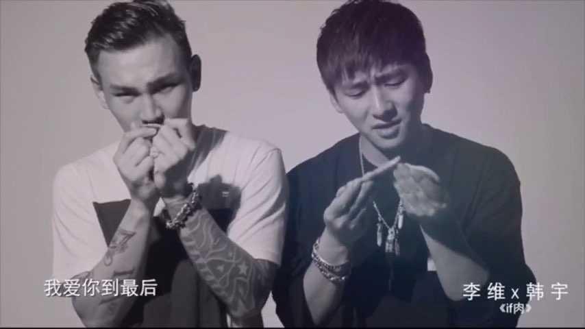 """首次和中国好声音(李维、黄一)两大才子合作《if肉》翻唱偶像#bigbang#""""ifyou"""" 我们唱的是if肉if肉if肉!!"""