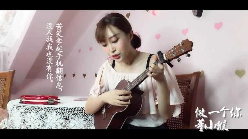 陈粒 光 #音乐#