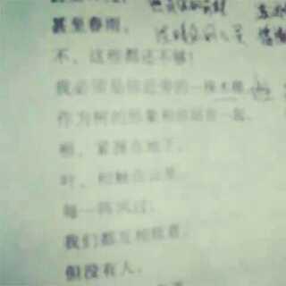 #中华方言歌唱大赛#😂传说中的安徽话