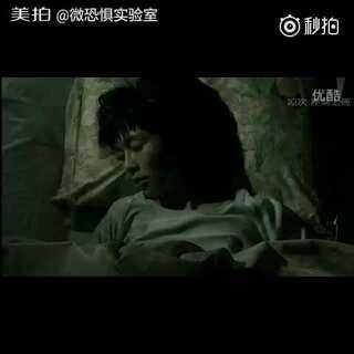 #怪谈##恐怖片##搞怪##惊悚#你睡觉的时候会有这种感觉吗?