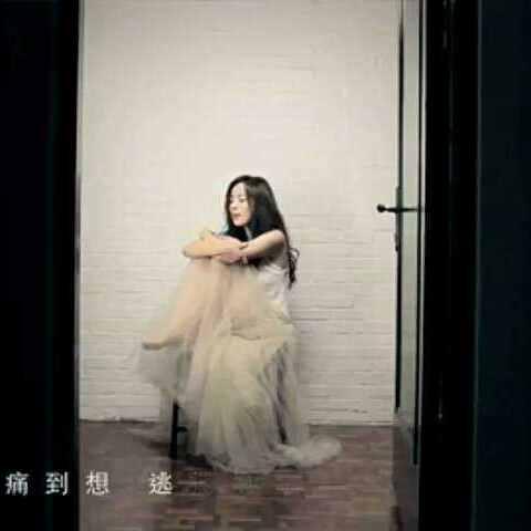 杨幂专辑《亲幂关系》情歌主打《刺猬的拥抱》