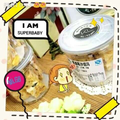 #美食#蔓越苏莓沙琪玛小视么-美食视频-逐梦喜欢南宁频图片