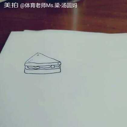 体育老师Ms.梁 汤圆妈的美拍