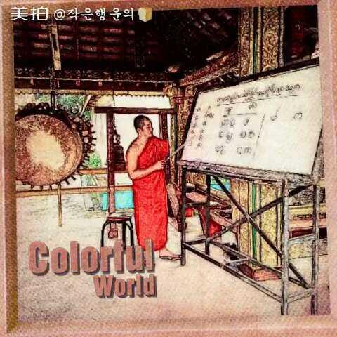 学习傣族文字,弘扬傣族文化 - 的美拍