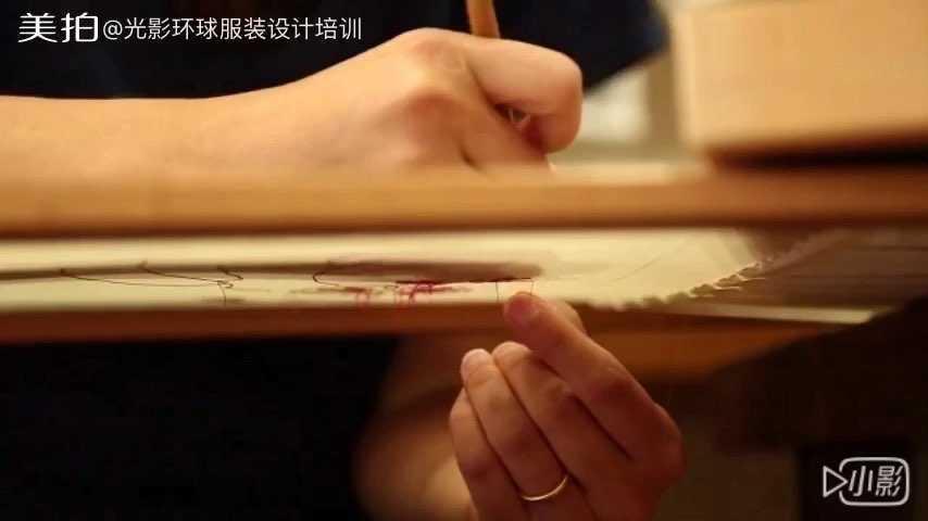 深圳光影环球服装设计培训中心